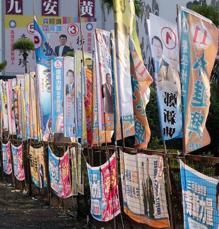 electing: KAOHSIUNG, TAIWAN -- NOVEMBER 28, 2014: Local election 2014 in Taiwan. A veritable forest of election flags promotes the candidates of the various parties.