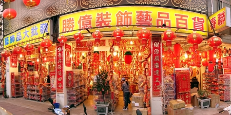 large store: KAOHSIUNG, TAIWAN -- JANUARY 22, 2015: A large store sells colorful decorations, lanterns, lucky charms, paper cuts and printed couplets and proverbs for the Chinese New Year. Editorial