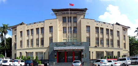 bank branch: KAOHSIUNG, TAIWAN -- JULY 25, 2015: A panoramic view of the Kaohsiung head office building of the Bank of Taiwan, built in the neo-classic style with Chinese flavor. Editorial