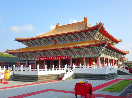 KAOHSIUNG, TAIWAN -- SEPTEMBER 28 , 2017: View of the main hall of the Confucius Temple, built in the northern Chinese style of the Song Dynasty.