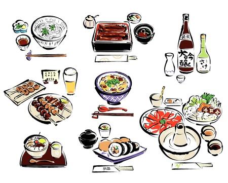 sake: Comida japonesa Vectores