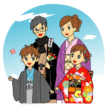 The new year in Japan, family, kimono Vector