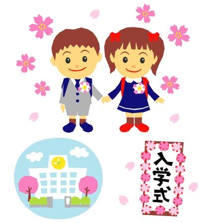 schoolchild: entrance ceremony, school kids in Japan