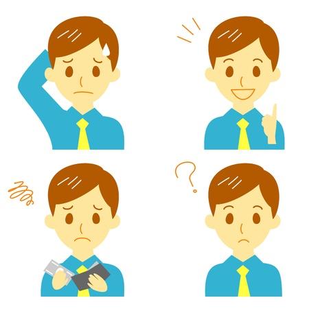 man expressions  イラスト・ベクター素材