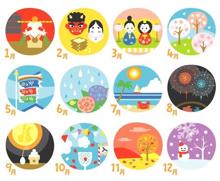 Japanese calendar Vector