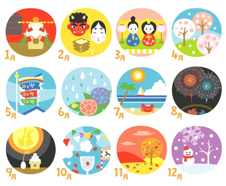 months of the year: Japanese calendar