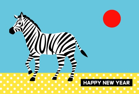 january 1: New Year s card 2014, year of the horse, zebra Illustration