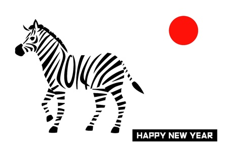 new year s card: New Year s card 2014, year of the horse, zebra Illustration