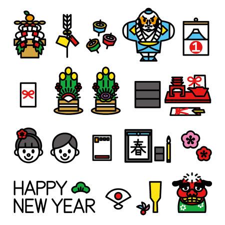 日本の新年のセット  イラスト・ベクター素材