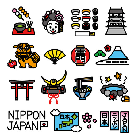 Japanese tourist attractions set, vector file Çizim