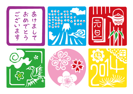 new year s card: Japanese New Year s card 2014
