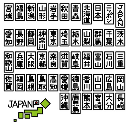 Japanese prefectures 02