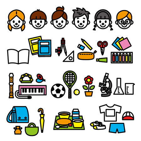 classroom supplies: School supplies and kids Illustration