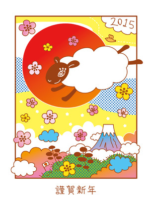 New Year s card 2015, year of the sheep Vector