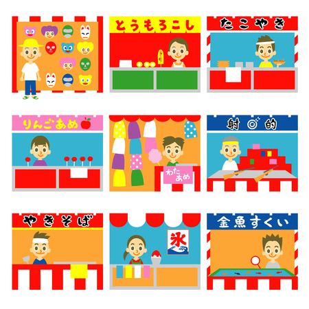 日本の屋台, スタンド, 屋台の食べ物  イラスト・ベクター素材