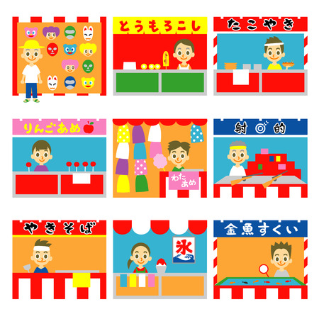 Japanese stalls, stands, street food Vector