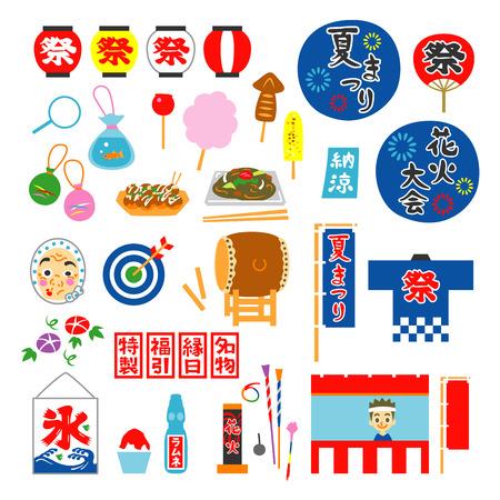 일본의 여름 축제 일러스트