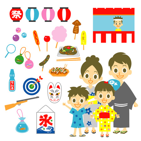 summer festival in Japan Vector