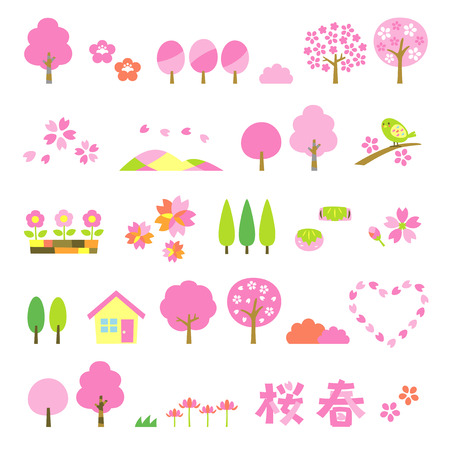 fleur cerisier: arbres sakura mis Illustration