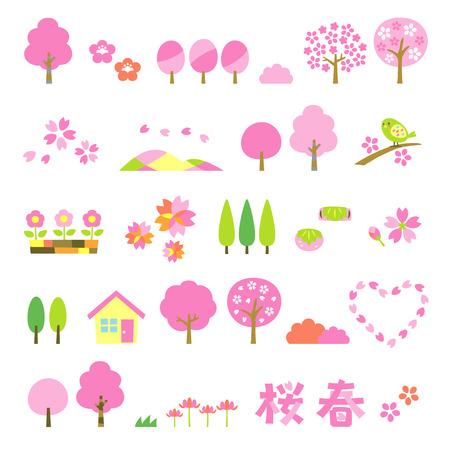 sakura trees set