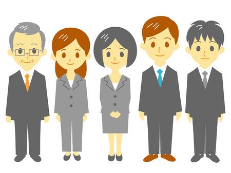 kantoormedewerkers Stock Illustratie