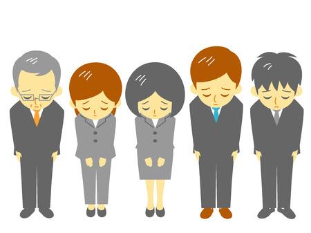 Los trabajadores de oficina, se disculpan Foto de archivo - 29866400