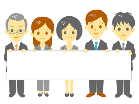 executive board: office workers holding blank banner Illustration