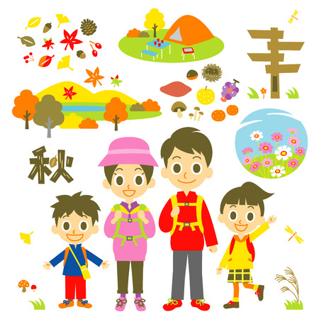 hiking autumn family Vector