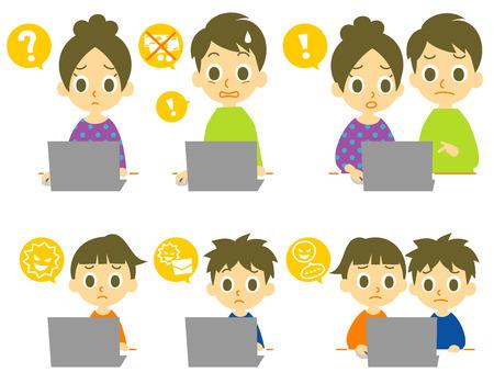 using laptop: i consumatori incontrano mezzo del computer portatile
