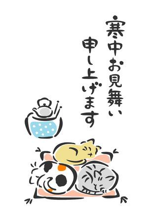 猫、冬グリーティング カード