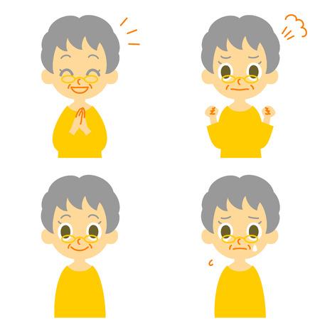 weep: Old woman joyful angry weep