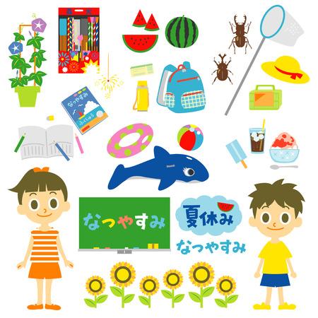 Summer holidays items set