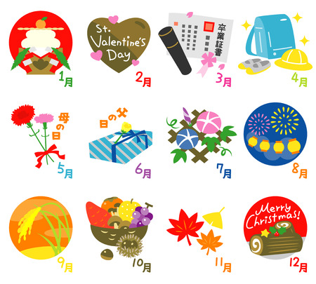 traditional events: Seasonal events calendar in Japan 2
