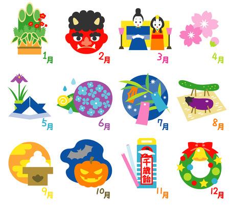 Seasonal events calendar in Japan 3 Ilustrace