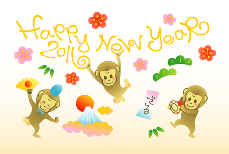 new years: New Years card 2016 monkey