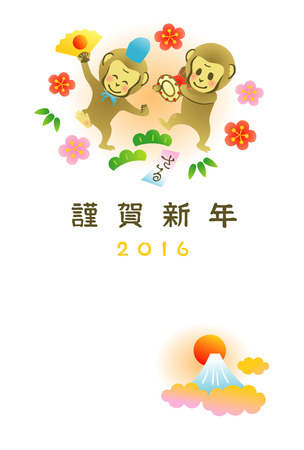happy new years: New Years card 2016 monkey,Happy New Year 2016