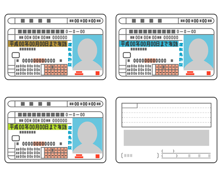 Japanese drivers license Illustration