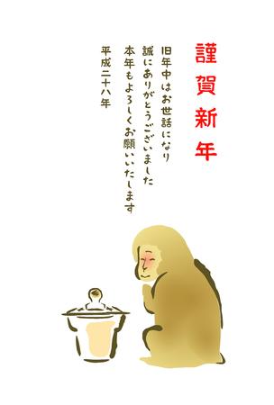 New Years card 2016 monkey