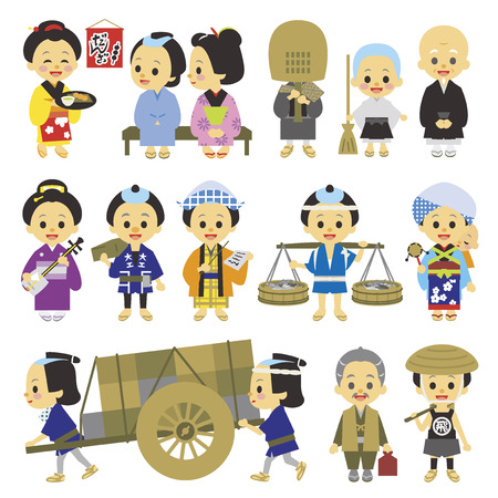 teahouse: People of Edo period Japan 03 various occupations