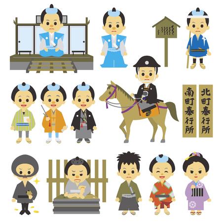 era: People of Edo period Japan 04 magistrates office