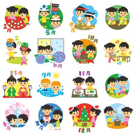 Seasonal events calendar in Japan, kids