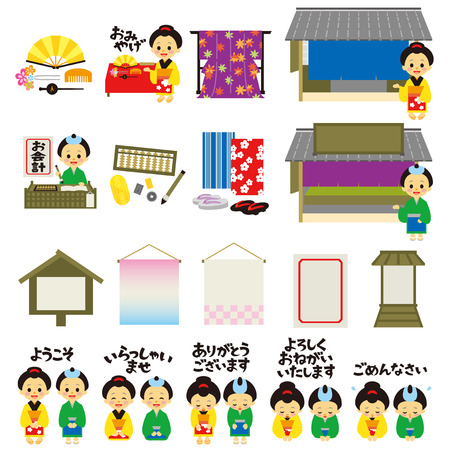 Kimono shops in Japans Edo era, Japanese version Illustration
