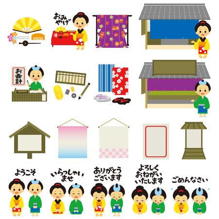 Kimono shops in Japan's Edo era, Japanese version