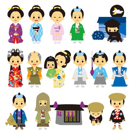 People of Edo period Japan 02 samurai