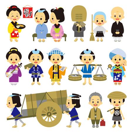 에도 시대의 사람들 일본 03 다양한 직업