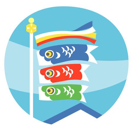 Japanese Childrens Day, on May 5, Koinobori carp streamer, illustration