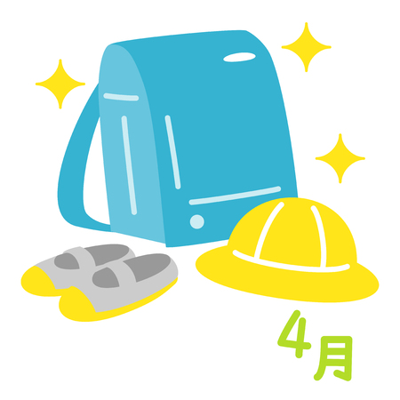 Japanese elementary schoolchildrens backpack randoseru , shoes and hat, April in japanese, illustration