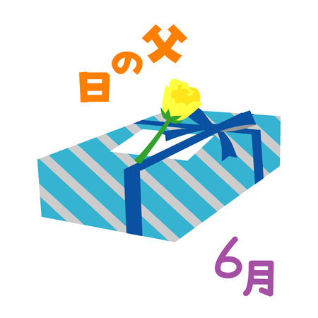 Fathers Day, gift box, June in japanese, illustration