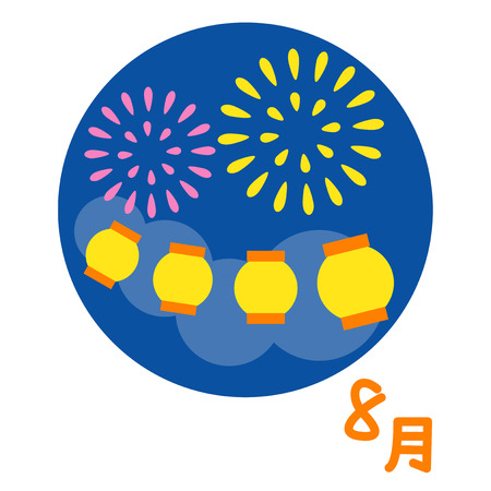 Japanese fireworks and paper lanterns,  August in Japanese, illustration