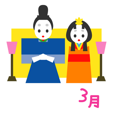 Japanese Dolls Festival Hinamatsuri, traditional event in March,   March in japanese, illustration Stock fotó